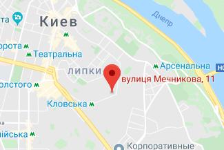 Нотаріус у Печерському районі Сибіга Сабріна Еглерівна