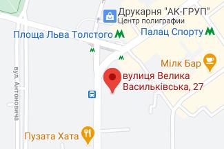 Нотаріус у Печерському районі Києва - Заремба Олена Віталіївна