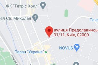 Нотаріус у Печерському районі - Фоміна Олена Анатоліївна