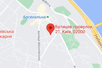 Нотаріус Печерського району Києва - Паденко Тетяна Миколаївна