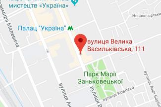 Частный нотариус Черленюх Людмила Васильевна