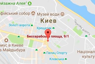 Дионисьева Анжела Эглеровна частный нотариус