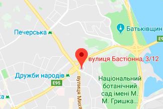 Горняк Кристина Викторовна частный нотариус