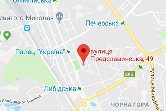 Сенюк Марьяна Васильевна частный нотариус