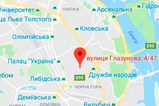 Верповская Елена Владимировна частный нотариус