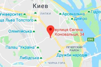Частный нотариус Проскурня Татьяна Александровна