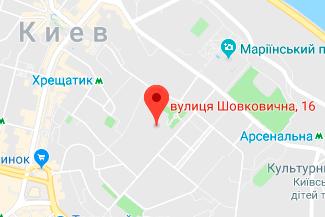 Частный нотариус Кучма Кристина Сергеевна