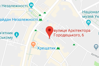 Частный нотариус на Печерске Кирнас Ирина Владимировна