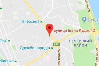 Частный нотариус в Печерском районе Киева Китаева Елена Олеговна