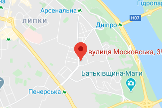 Нотариус в Печерском районе Киева Коломиец Наталья Владимировна