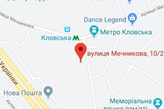 Нотариус в Печерском районе Стешенко Наталья Николаевна