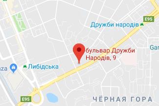 Нотариус в Печерском районе Киева Малиновская Елена Юрьевна