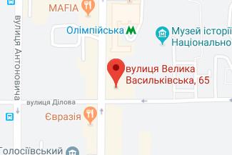 Нотариус в Печерском районе Киева Рогоза Александр Петрович