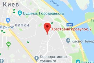 Нотариус в Печерском районе Хиля Оксана Владимировна