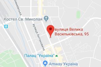 Нотариус в Печерском районе Киева - Исаенко Оксана Васильевна