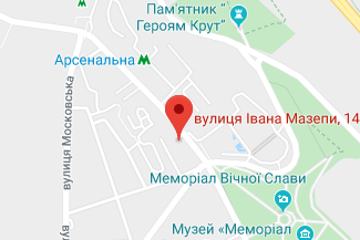 Нотариус в Печерском районе Киева Курносова Мария Вячеславовна