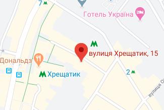 Нотариус в Печерском районе Киева Курасова Елена Васильевна