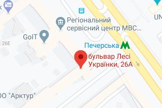 Нотариус в Печерском районе Киева - Василенко Кристина Олеговна