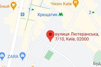 Нотариус в Печерском районе Киева - Романченко Виталий Владимирович