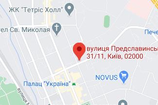 Нотариус на Печерске - Фомина Елена Анатолиевна
