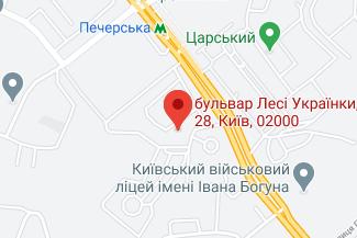 Нотариус в Печерском районе Киева - Погребняк Олег Анатольевич