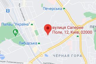 Нотариус в Печерском районе Киева - Стаднийчук Алла Витальевна