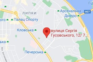 Нотариус в Печерском районе Киева - Капусняк Оксана Терентиевна