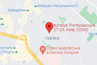 Нотариус в Печерском районе Киева - Дешко Наталия Михайловна
