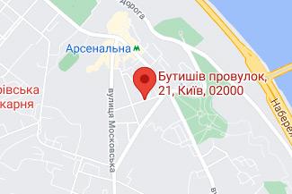 Нотариус в Печерском районе Киева - Паденко Татьяна Николаевна